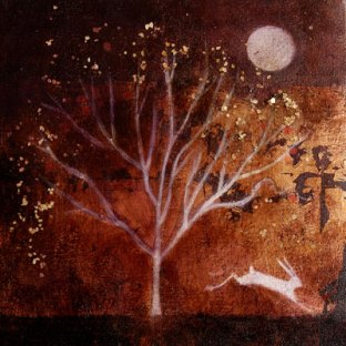 Painting of a gold landscape, white tree, hare and full moon